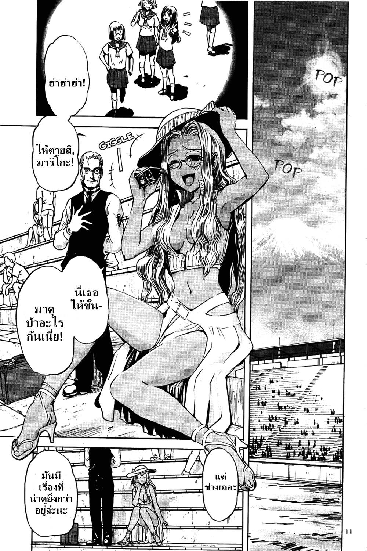 Sailor Fuku to Juusensha ตอนที่ 12 TH แปลไทย