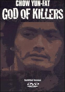 God of Killers (1981)