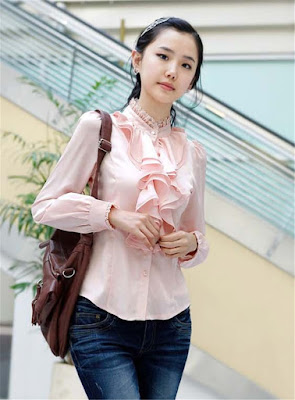 Model Blouse Kerja Lengan Panjang Korea Kombinasi Span Jeans