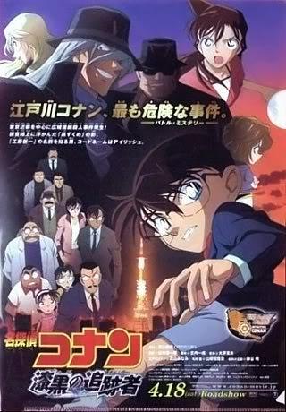 Conan Movie 13 : Truy Lùng Tổ Chức Áo Đen - The Raven Chaser