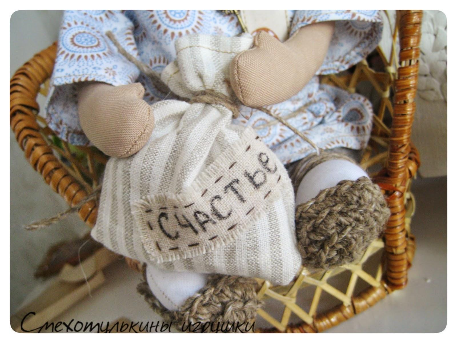 текстильная игрушка домовой