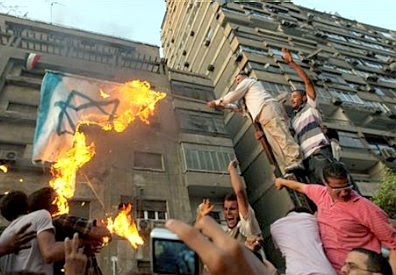 Flag-burning, Israeli Embassy, Cairo