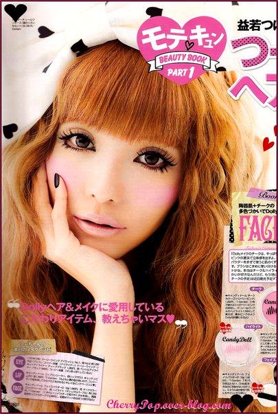 Aj Beauty House Tsubasa Masuwaka Picture Spam