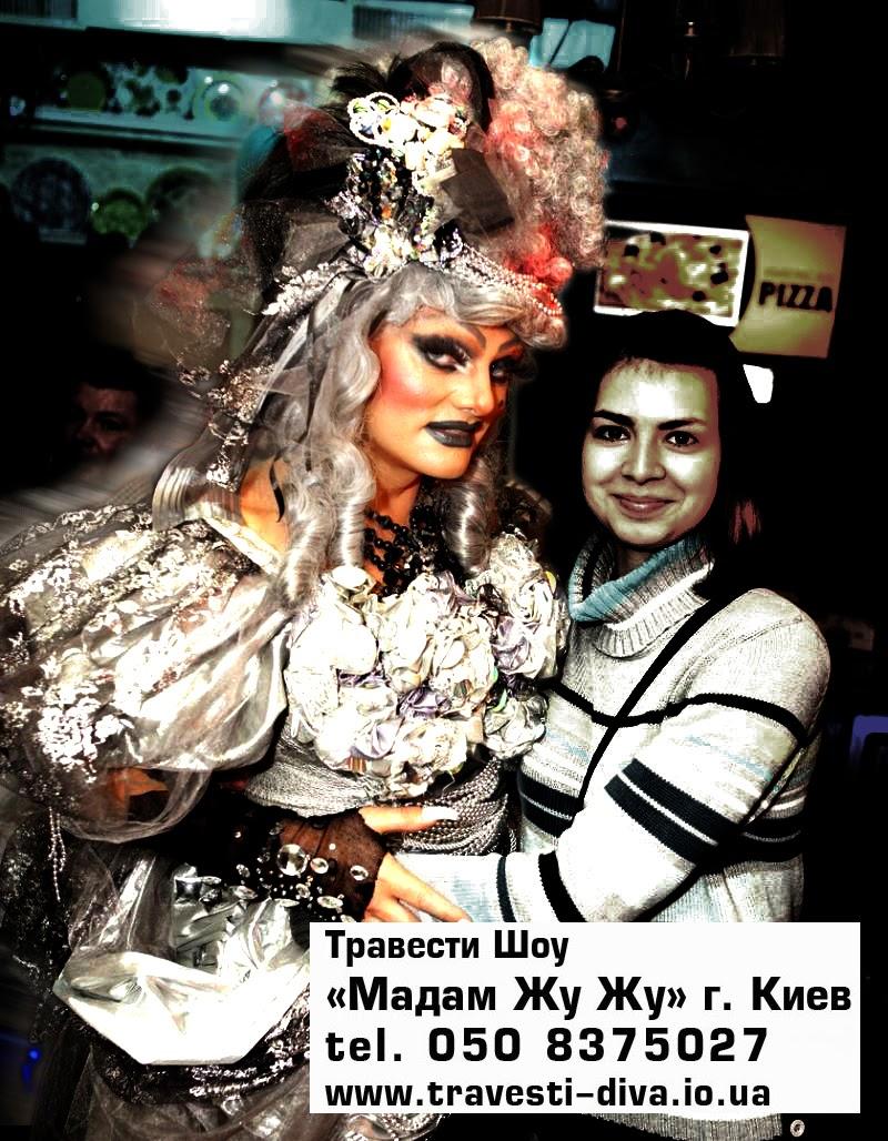 Новогодняя шоу программа в Киеве