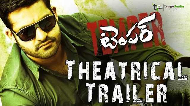 Temper Movie Theatrical Trailer | Jr.NTR | Kajal Agarwal