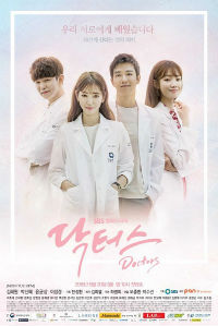 Doctors / Doctor Crush