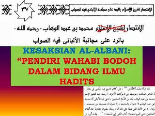 Kesaksian Albani bahwa Syaikh Ibnu Abdil Wahabi bodoh dalam bidang Hadits
