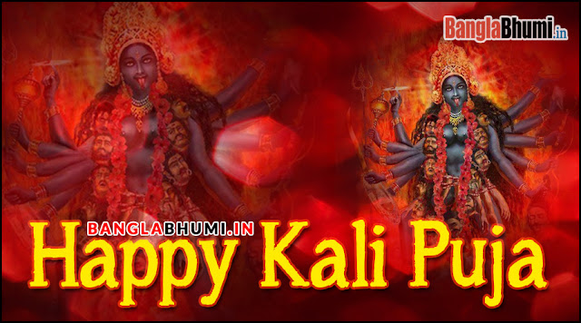 Happy Kali Puja Wishing Wallpaper
