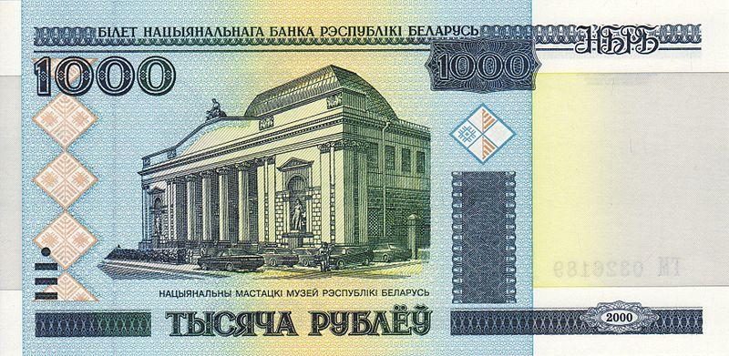 Belarus 1000 rubles obverse