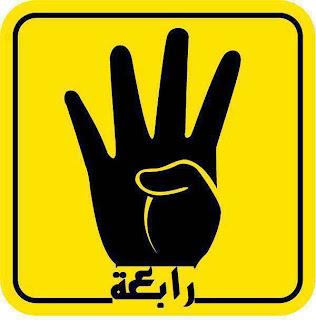 صور بروفايل رابعة الصمود - فيس بوك Facebook