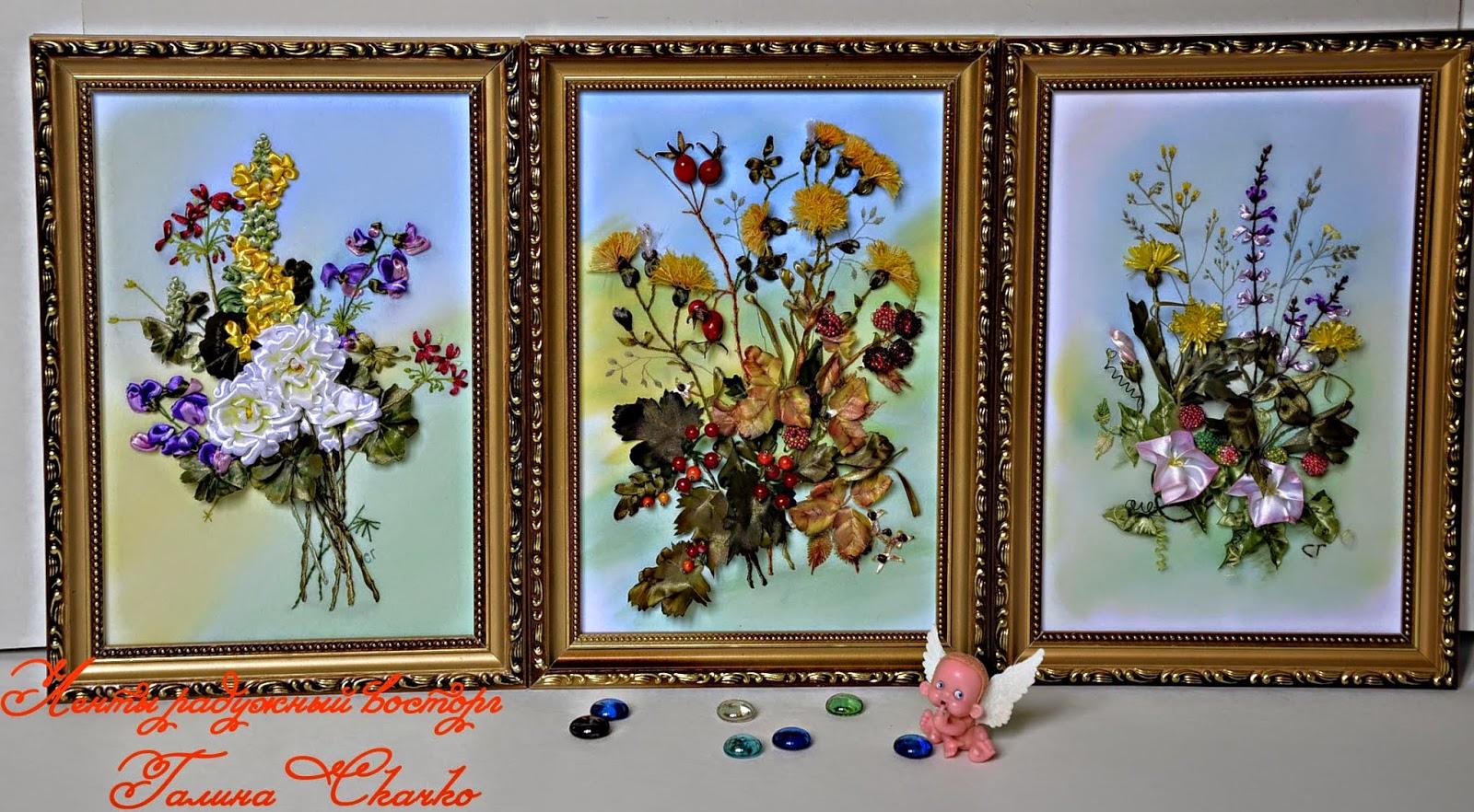вышивка лентами картин,Вышитые лентами картины- ягоды,цветы в вышивке лентами