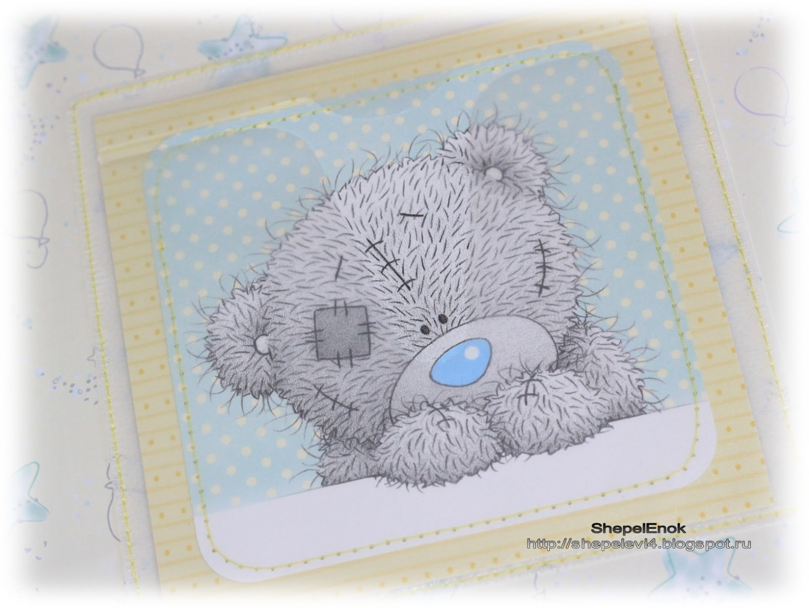 Доброго утра медвежонок - Доброе утро - Анимационные блестящие картинки GIF 85