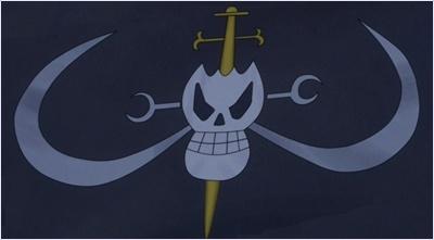 ธงสัญลักษณ์ของทหารเรือนีโอ