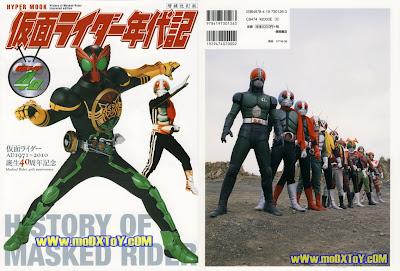[SCANS] Kamen Rider 40th Anniversary - History of Kamen Rider Photobook