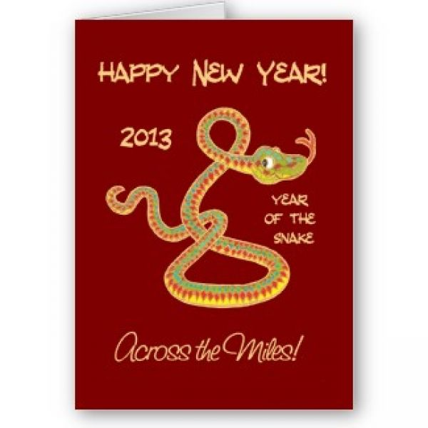 new_year_2013_year_snake_element_2013_chinese_new_year_card_snake_2013 ...