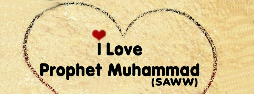 Hazrat Muhammad Facebook Covers