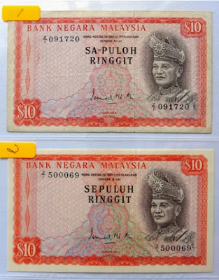 Malaysia 2nd Series Replacement RM10 Z/1 500069 (SEPULUH)
