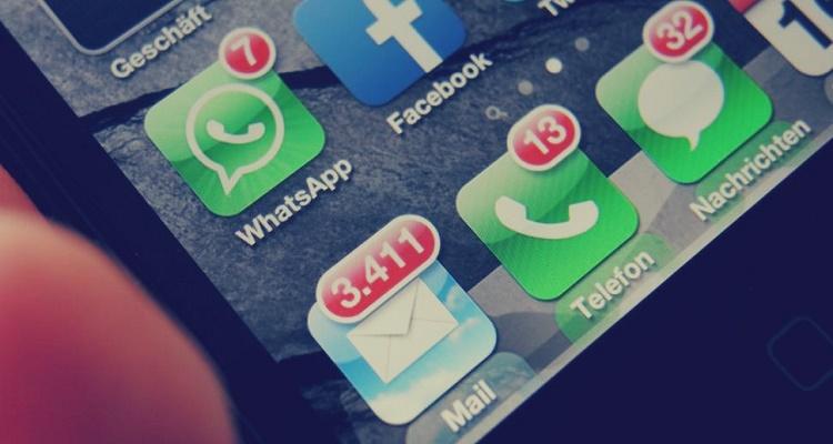 الديلي ميل البريطانية تكشف خدعة بسيطة لقراءة رسائل الواتس آب من دون علم المُرسل