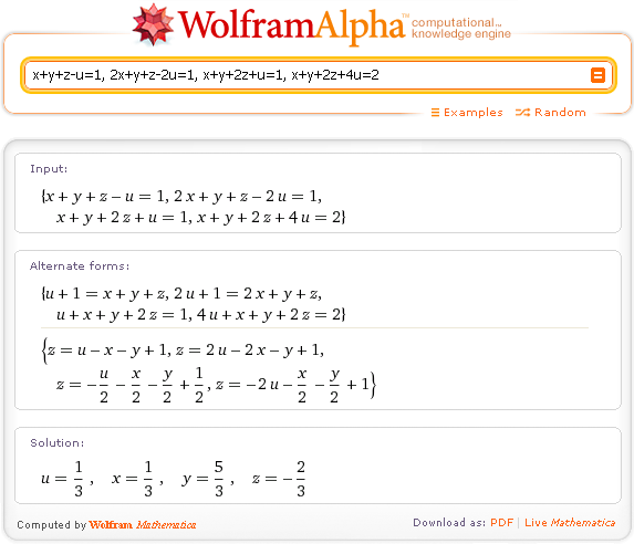 Wolfram|Alpha по-русски. Решение систем линейных алгебраических уравнений