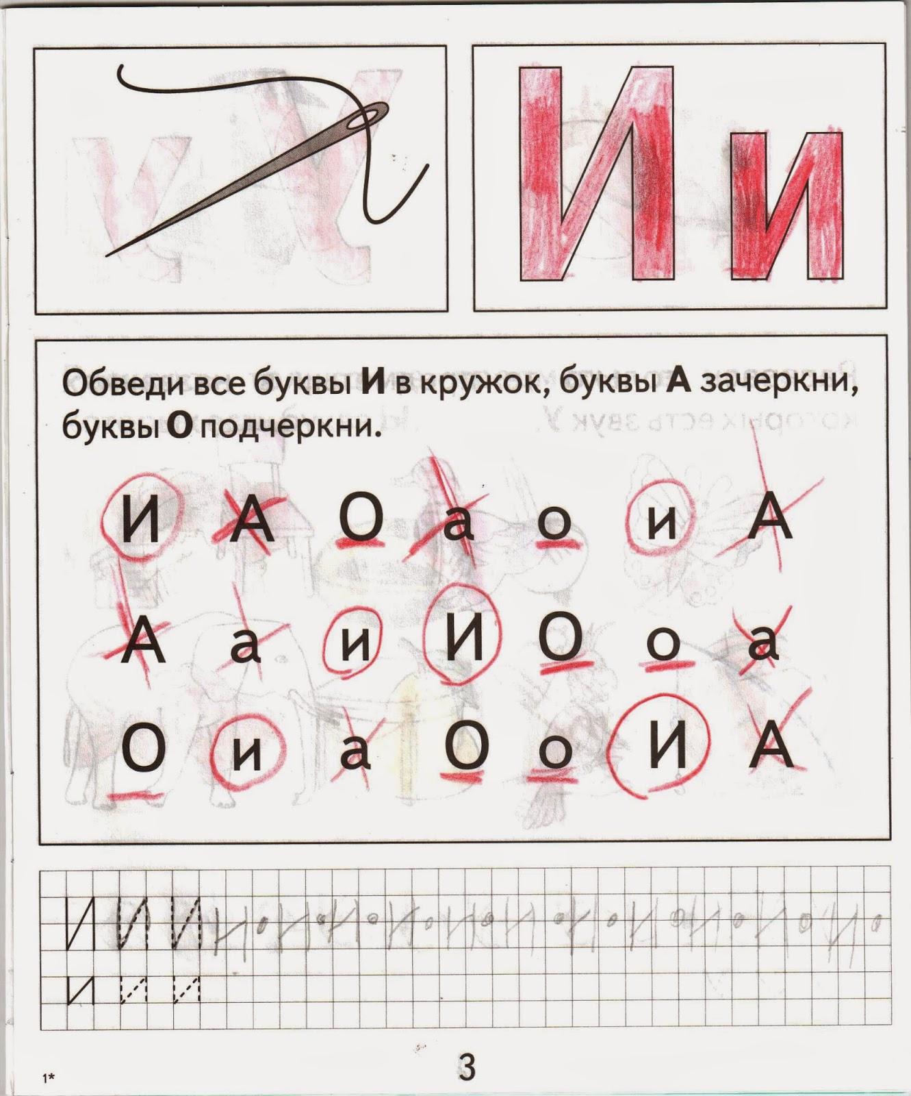 Как сделать так чтобы буквы были зачеркнутыми