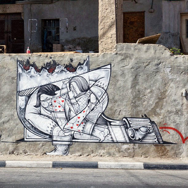 Street Art Duo How Nosm In Palestine Where They Painted Several New Pieces. 6