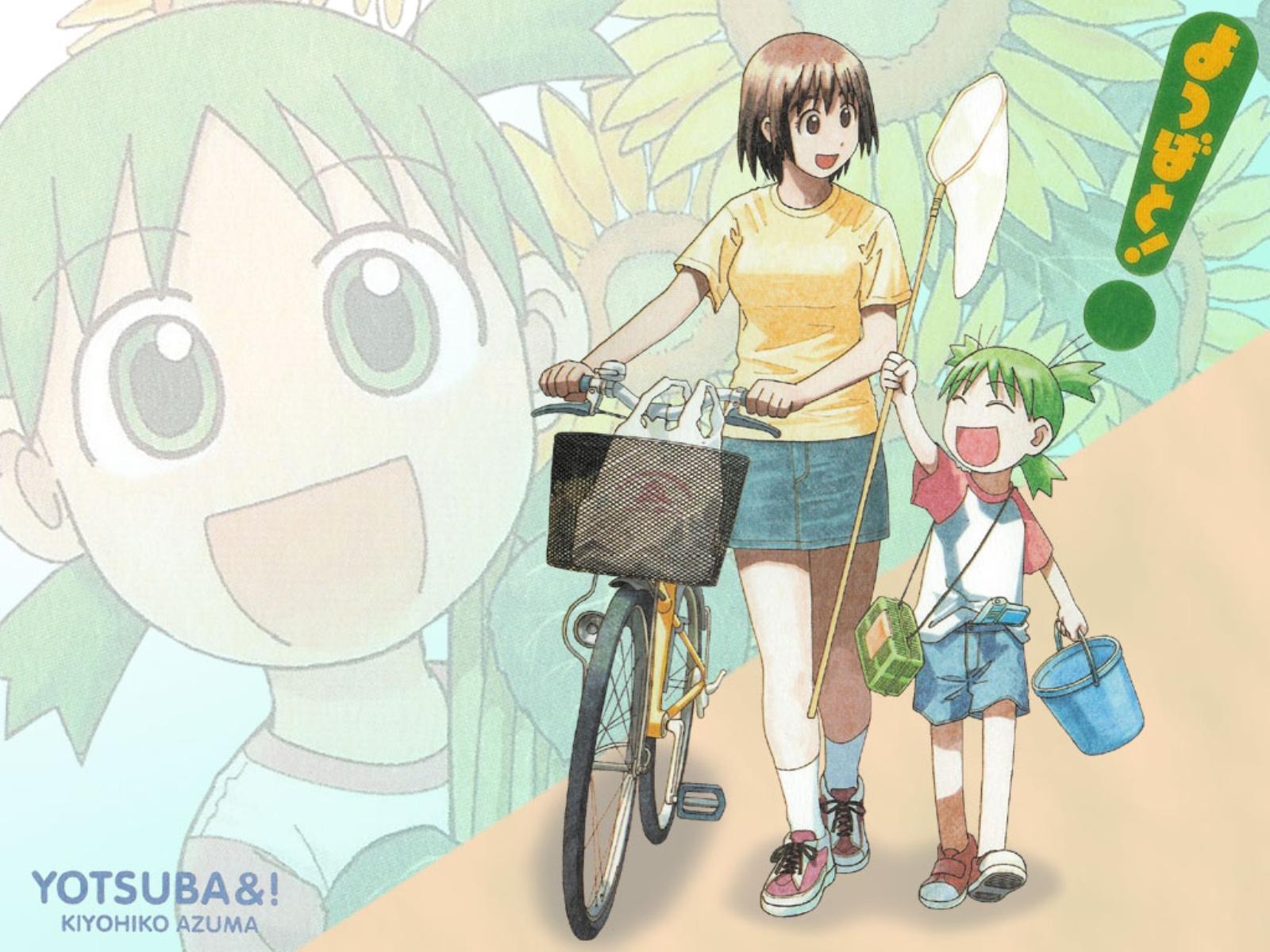 http://4.bp.blogspot.com/-c0hh6TWZ188/Tc_XCZdZGBI/AAAAAAAAWe0/LnfQnJ0ES2I/s1600/%255BYotsuba%255D+Fuuka+and+Yotsuba+walking.jpg