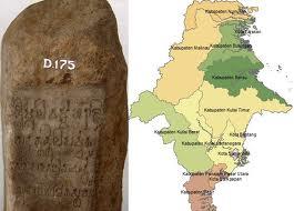 kerajaan kutai adalah kerajaan hindu tertua di indonesia kerajaan ini
