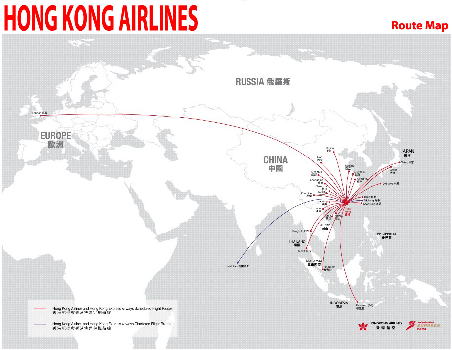 international flights: Hong Kong Airlines route map