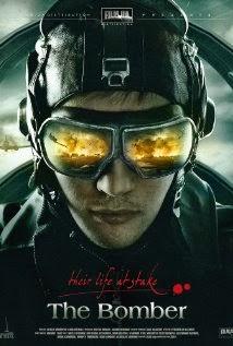 Ballada o bombere (2011)