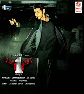 1 - Nenokkadine Mp3 Songs Free Download - 1 Nenokkadine Songs Download