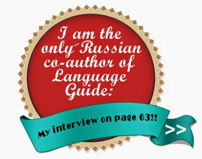 Language Guide
