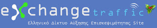 Exchange Traffic logo