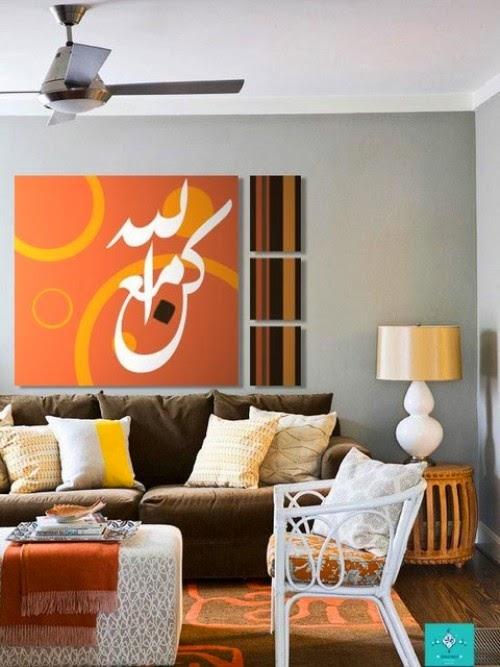Desain Rumah Minimalis Konsep Islami