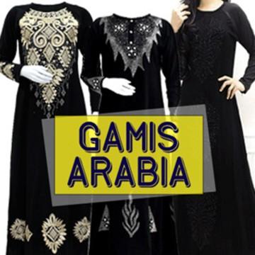 Gamis Arabia Busana Muslim yang Lagi Trendy 2017