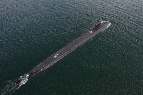 USS North Dakota (SSN-784)