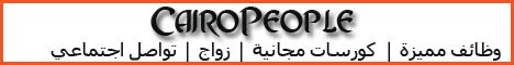 CairoPeople.com
