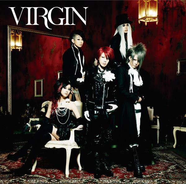 http://4.bp.blogspot.com/-c1cVBzJj8zo/T73dGvpCpyI/AAAAAAAAMuI/yBvToHimHAQ/s1600/virgins.jpg