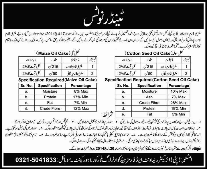 Military Farm Lahore Tender Notice