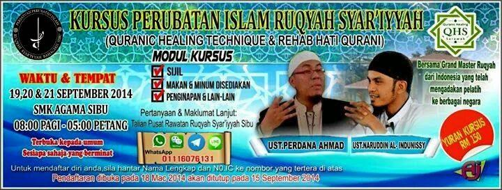 KURSUS PERUBATAN ISLAM RUQYAH METODE QURANIC HEALING DI SARAWAK MALAYSIA