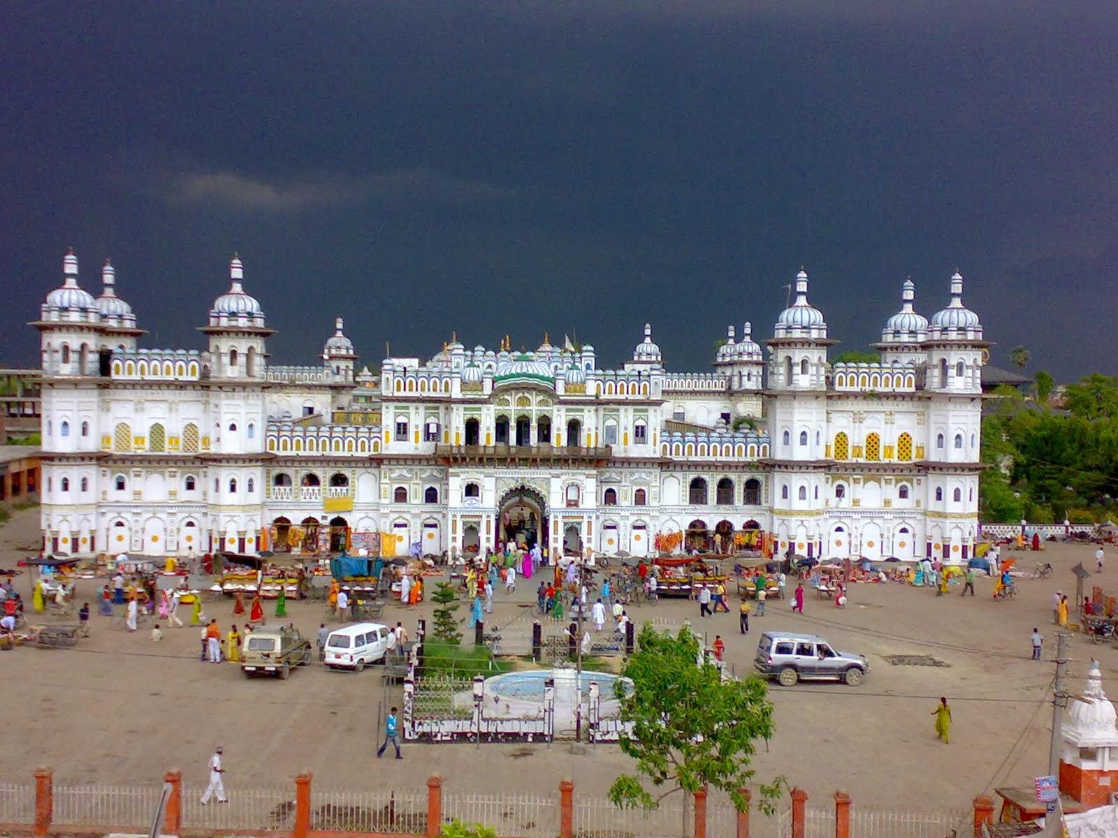 Janki Temple Janakpurdham Deo Circle