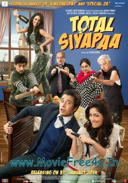 Poster of Jai Ho (2014) NR DVDRip Hindi Movie bollywood  free download at moviefree4u.in