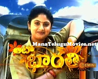 Auto Bharathi Daily Serial – Episode 351 – 450