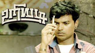 Uriyadi – Official Teaser | Nalan, Sameer | Masala Coffee | Vijay Kumar