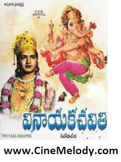Vinayaka Chavithi  Telugu Mp3 Songs Free  Download