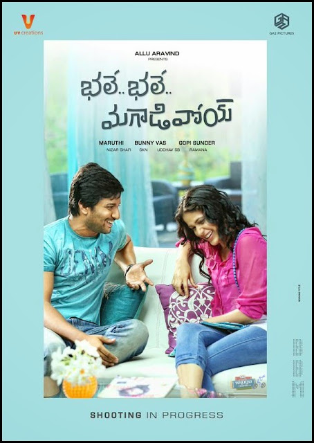 Nani Bhale Bhale Magadivoi posters,Bhale Bhale Magadivoi wallpapers,Bhale Bhale Magadivoi first look ,Lavanya tripati Bhale Bhale Magadivoi posters,Bhale Bhale Magadivoi pictures,Geetha Arts Bhale Bhale Magadivoi details,Maruthi Bhale Bhale Magadivoi new movie photos,Bhale Bhale Magadivoi Telugucinema,Kamal Haasan song is selected as Title for Nani new movie Bhale Bhale Magadivoi