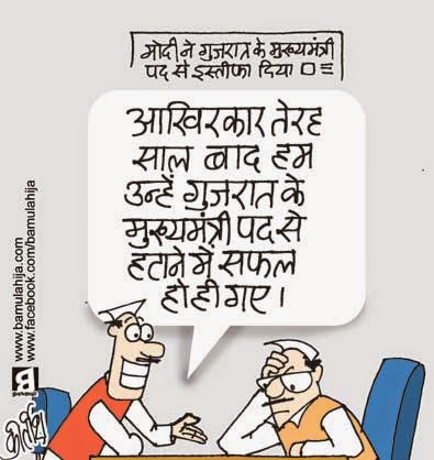 congress cartoon, narendra modi cartoon, gujarat cartoon, congress cartoon, election 2014 cartoons, cartoons on politics, indian political cartoon