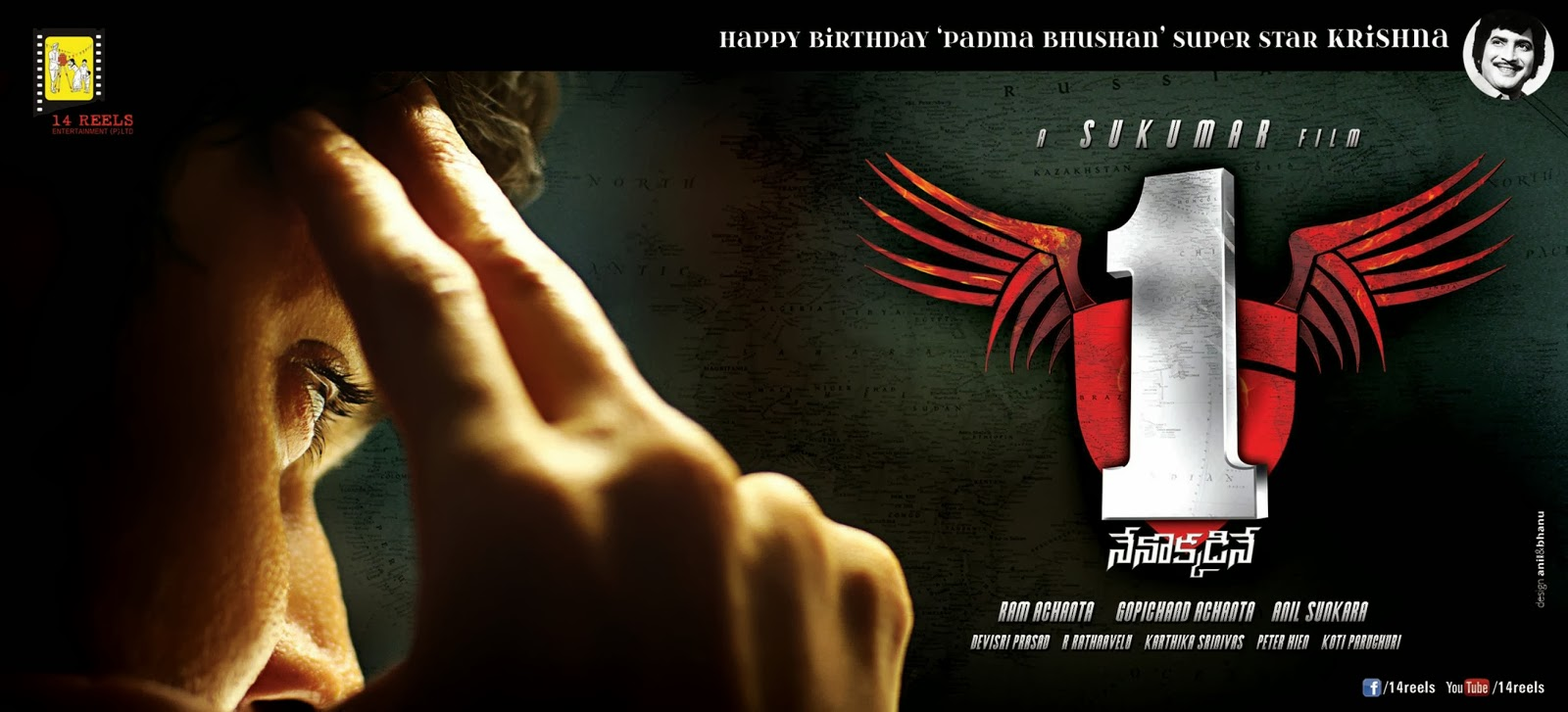 1-Nenokkadine review