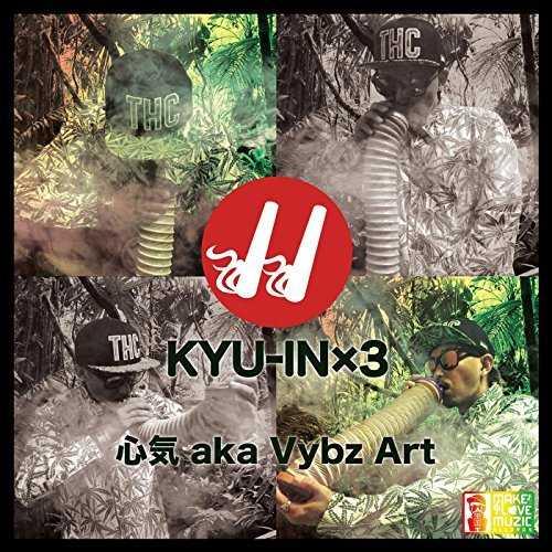 [Single] 心気 – KYU – IN x3 (2015.11.20/MP3/RAR)