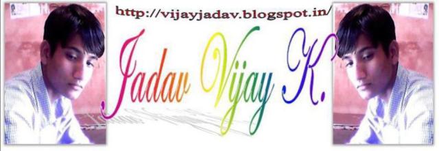 Jadav Vijay K