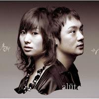 Chord/Kunci Gitar  Aluto - Michi To You All Ost Naruto